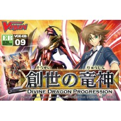 VANGUARD DIVINE DRAGON PROGRESSION