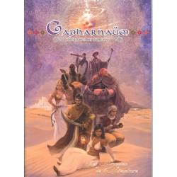 Capharnaum - Les Arcanes De L'aventure